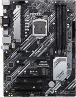 ASUS PRIME B460-PLUS LGA1200 B460 Chipset ATX Motherboard