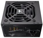 COUGAR VTE600 80 PLUS Bronze 600W Non-Modular ATX Power Supply