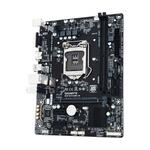 GIGABYTE GA-H110M-H Intel H110 Socket 1151 Micro ATX Motherboard