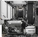 MSI MAG B460M MORTAR WIFI LGA1200 B460 Chipset mATX Motherboard